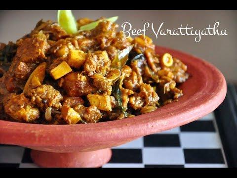 Beef Varattiyathu Kerala Style  Tender Twice cooked Beef Roast   Recipes