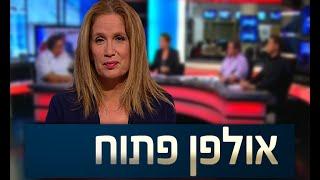 ערוץ הכנסת - איתן כבל בעקבות ביטול הוועדה על מינוי סדן: אנשי ערוץ 10 שמים פס, 13.6.16