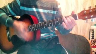 Разбор песни (кравц
