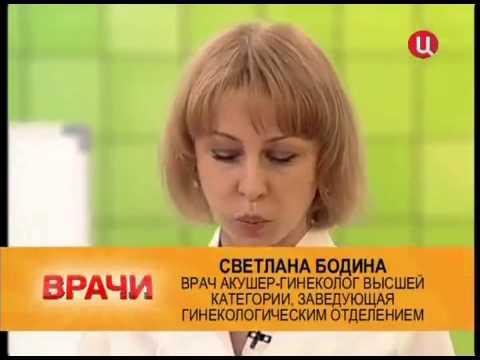 Славянская клиника похудение психокурс