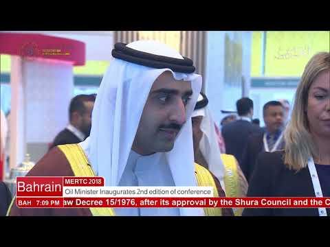 البحرين : Bahrain English News Bulletins 23-01-2018