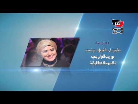 قالوا| عن موقف الشعب المصري من الإخوان وقطر وتركيا..وقضية تيران وصنافير