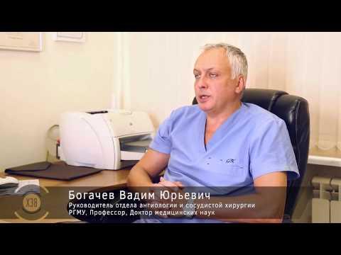Советы врача-флеболога