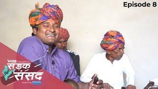 In Alwar's Sweetness, a Bitter Aftertaste | Lok Sabha Elections 2019 | Sadak Se Sansad