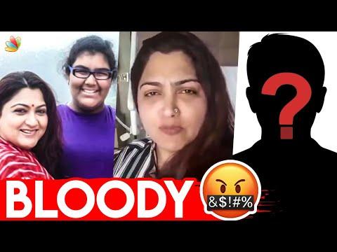 மகளை திட்டிய நபரை விளாசும் குஷ்பு! | Actress Khushbu Sundar slams her Follower | Ananditha Sundar