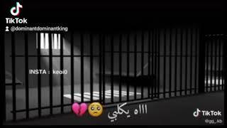اغنيه عذبني الأبعاد نار الزمن زاد