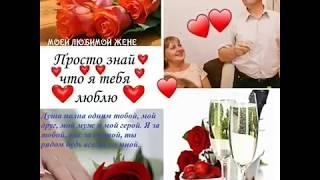 20,06,2018 26 лет Нашей свадьбы