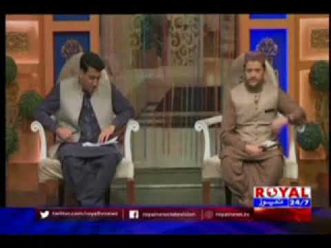 Mewati Naat Mero Piyaro Nabi Aayo By Jafar Zia ON Royal News TV