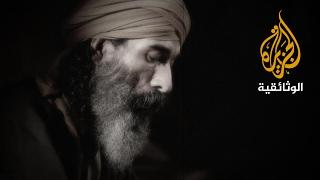 اللغة العربية - 2 السمفونية المنظومة