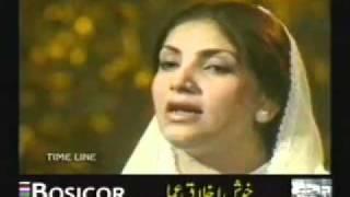 Shahe Madina Yasrab Ke Wali Saira Naseem   YouTube