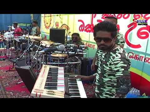 Koho mal waram   Raaga Live Music Band
