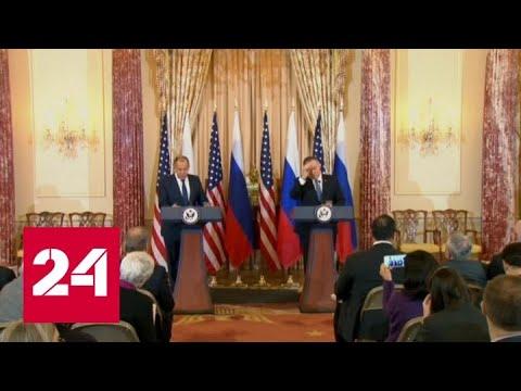 """Переговоры РФ и США: вооружения, """"вмешательство в выборы"""" и экономика - Россия 24"""