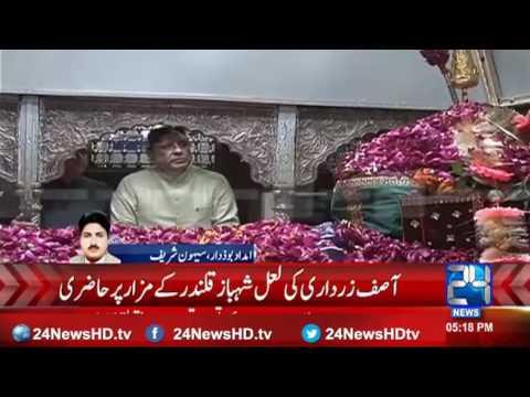 Asif Ali Zardari visit  Sehwan Sharif