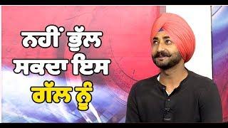 Ranjit Bawa | Behind the scenes | Bhalwan Singh | Dainik Savera