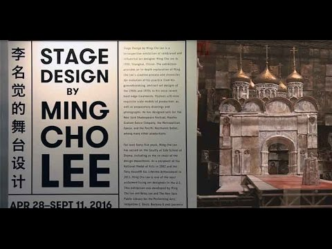 Ming Cho Lee: Decades of Stage Design