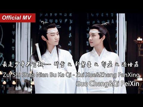 爱无休止(一夜新娘插曲)Ai Wu Xiu Zhi (The Romance of Hua Rong) Pinyin Lyrics from YouTube · Duration:  3 minutes 39 seconds