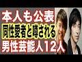 ハフポスト日本版 - YouTube