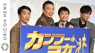 チャンネル登録:https://goo.gl/U4Waal 【関連動画】 中川家・礼二、山...
