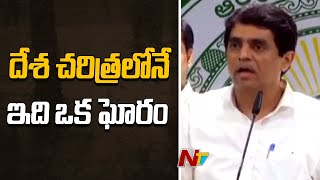 దేశ చరిత్రలోనే ఎప్పుడూ జరగని ఘోరం: Buggana Rajendranath On Decentralization Bill | NTV