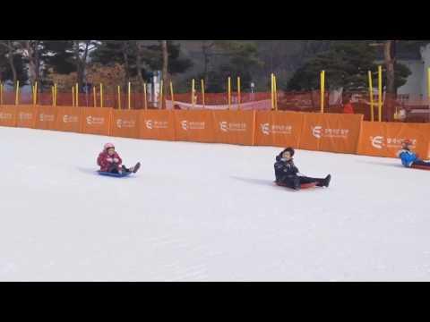 Elysian Ski Resort - South Korea