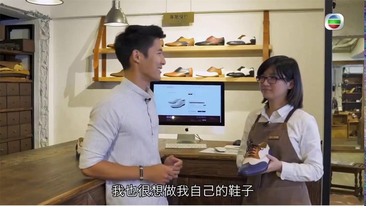 [ 林果良品報導 ] 香港TVB電視臺 - 玩創臺灣 - YouTube