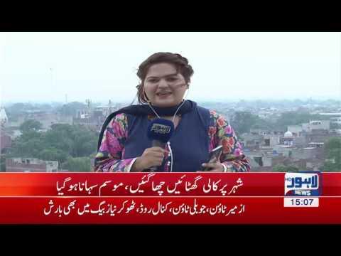 3 PM Bulletin Lahore News HD - 20 July 2017