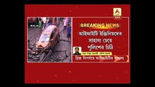 Majerhat: Police seeks help of IIT