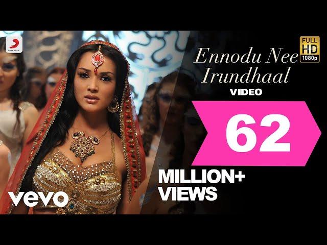 I - Ennodu Nee Irundhaal Video   A. R. Rahman   Vikram, Amy Jackson   Shankar
