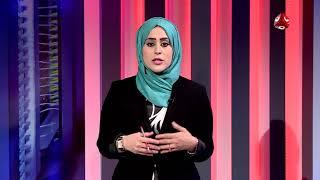التقارب الامني مع الإمارات ومعاناة النازحون و قصور الاستجابة الانسانية | نصف ساعة سياسية