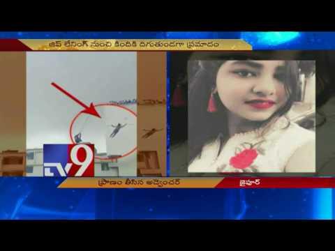Girl falls from rooftop of college building, dies in Jaipur - TV9