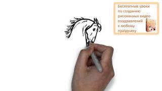 Как нарисовать лошадь(Как нарисовать лошадь., 2014-10-02T13:13:15.000Z)
