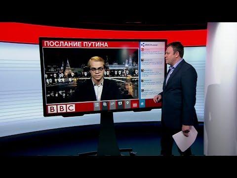 ТВ-новости: послание Владимира