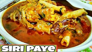 SIRI PAYE RECIPE || Goat Trotters || Healthy and Delicious - By zaika-e-Lucknow