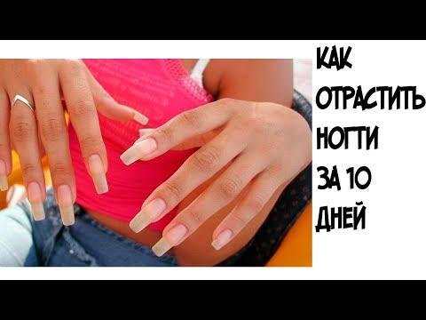 Как за неделю отрастить ногти дома