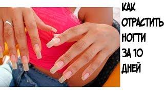 видео Маска для ногтей с красным перцем