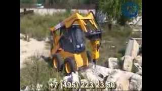 мини погрузчик MUSTANG США с гидромолот(Все о мини погрузчиках Мустанг на сайте mustangrus.com., 2009-09-20T19:39:48.000Z)