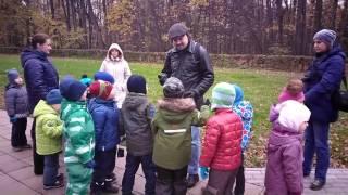 Экскурсия по биологии для детей