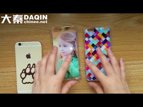 Entrepreneur how to start - phone case personalize in Bahrain