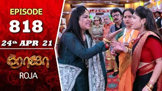 ROJA Serial | Episode 818 | 24th Apr 2021 | Priyanka | Sibbu Suryan | Saregama TV Shows Tamil