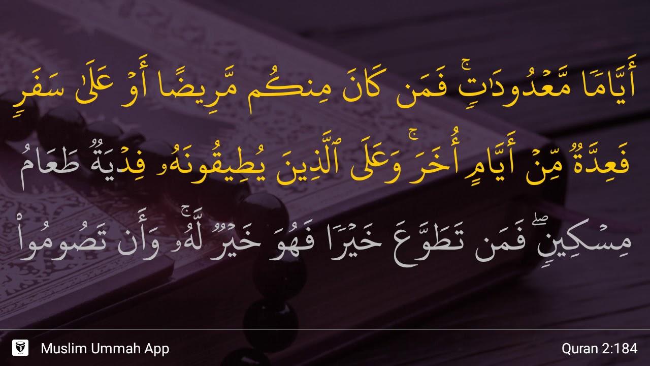 Surah al baqarah ayat 184