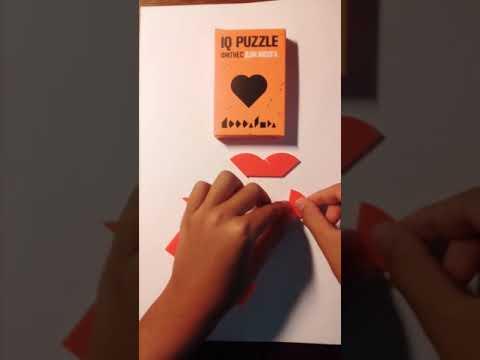 Пазл IQ Puzzle 1 серия сердце.