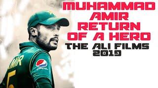 Muhammad Amir Road To Redemption || Muhammad Amir Return Of A Hero
