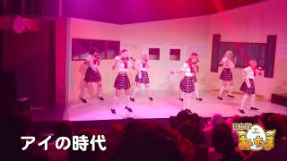2018年6月13 日から6月17日まで恵比寿・エコー劇場にて公演 新キャラ、...