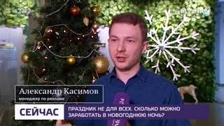где заработать денег в москве ночью