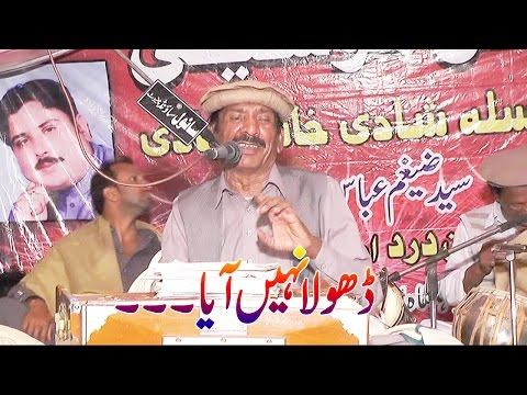 Khote Te Char Takiya | Talib Hussain Dard...