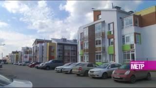 ЖК « Мичуринский» свяжут с ЕКАД и с центром города новые дороги
