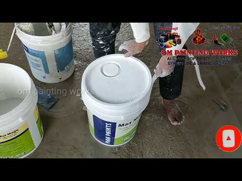 How to apply White wash primer low cost painting | MAA paints  acrylic cement primer