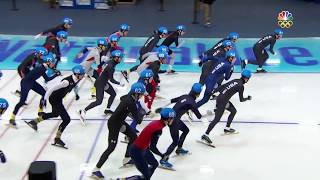 Olympic Long Track Speedskating Trials | Hansen And Mantia Will Represent U.S. Men In Mass Start