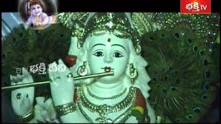 Sri Guruvayur Krishna Vandanamayya - Shri Krishna Janmashtami Bhajans of 2014