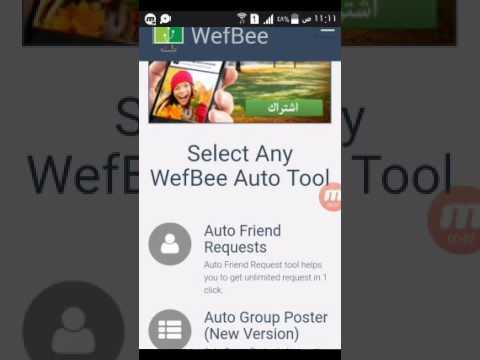 Webfee Spam Free